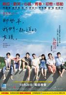 電影票房十大龍虎榜(2011年10月20日星期四)