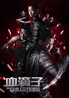 電影票房十大龍虎榜(2012年12月27日星期四)