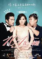電影票房十大龍虎榜(2013年3月21日星期四)