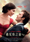 �J���A���e<BR>ME BEFORE YOU