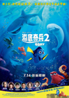 ��_�L2<BR>Finding Dory