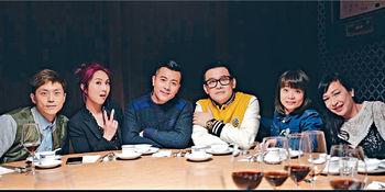 ■Edmond拍攝《終身贊助》MV時,廣邀身邊好友參與演出。