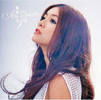 ■Aki 前年推出首張EP《1 st》,完成個人夢想。