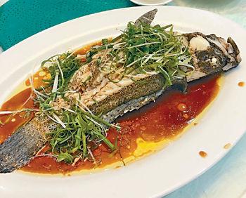 「星記」的蒸魚