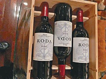 西班牙Roda紅酒