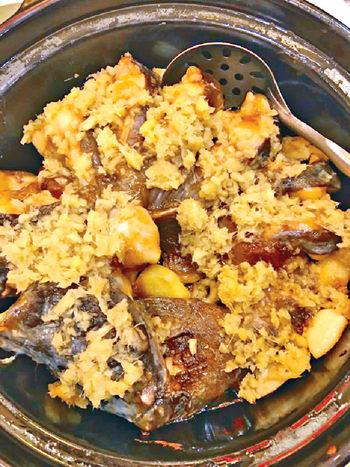 薑蓉焗西江骨魚