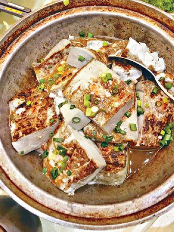 客家釀豆腐