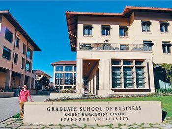 ■梁�鬖t於○一年在美國史丹福大學完成工商管理碩士學位。受訪者提供