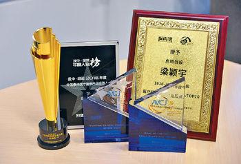 ■梁�鬖t在創投界多年獲過不少獎項,包括中國醫療領域最佳投資人Top10等。